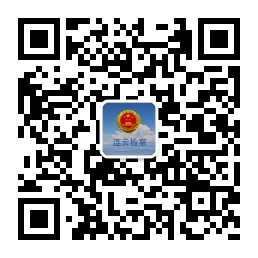 qrcode_for_gh_d44fd7894fee_258.jpg